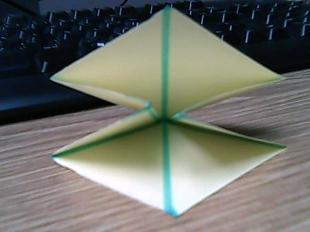 Origami ovale Schachtel 4