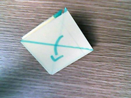 Origami ovale Schachtel 5