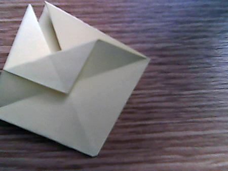 Origami ovale Schachtel 6